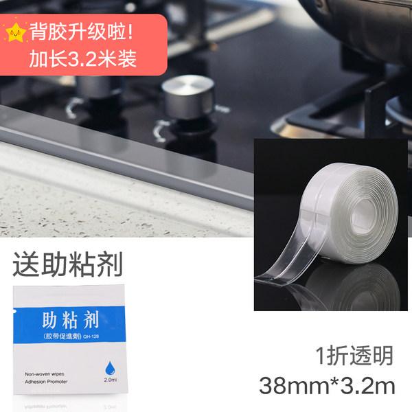 주방욕실 싱크씽크대 곰팡이방지 실리콘 방수테이프, 투명 -38MMx3.2M 접착촉진제
