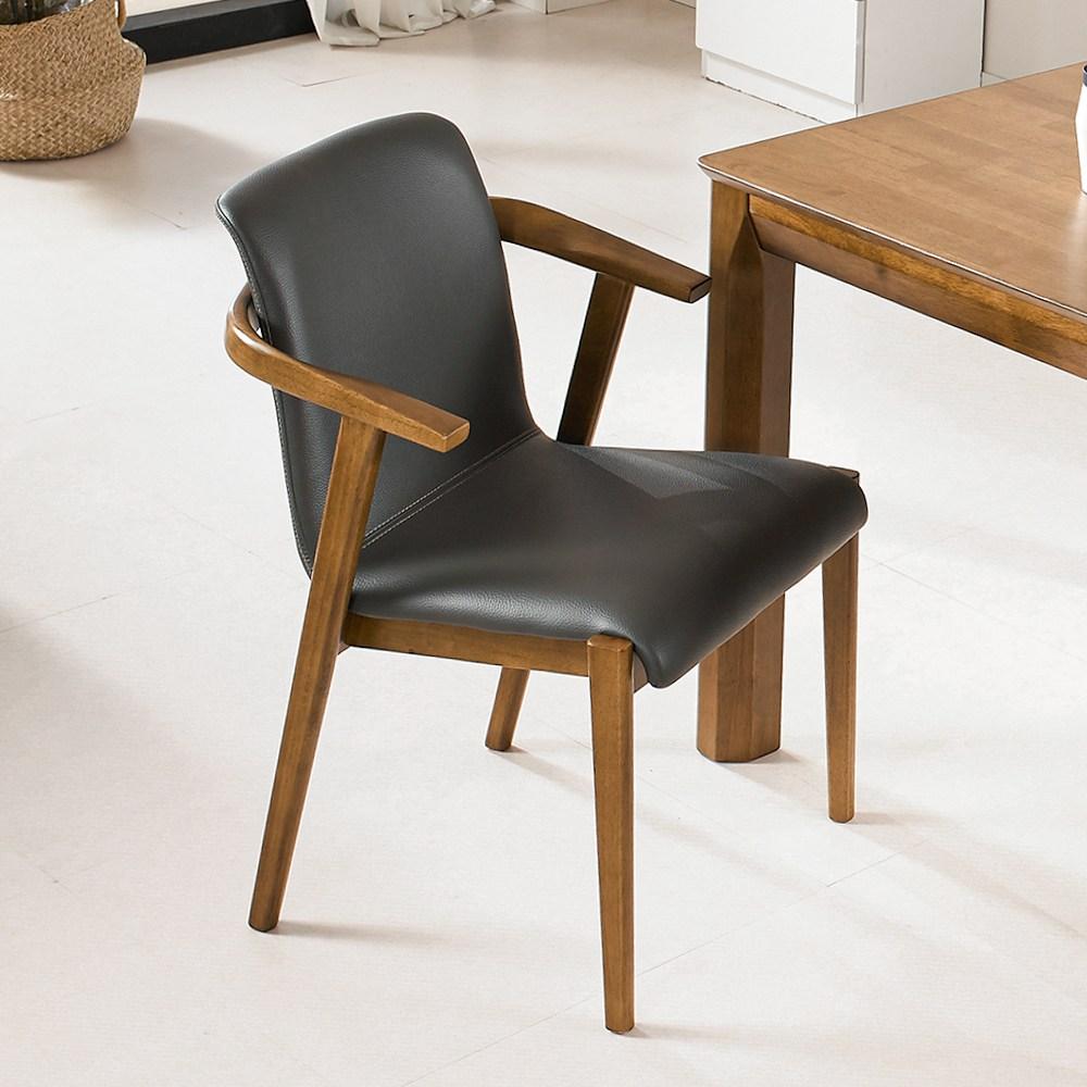 라로퍼니처 그라나다 원목 식탁의자 인테리어의자 카페의자, 단품