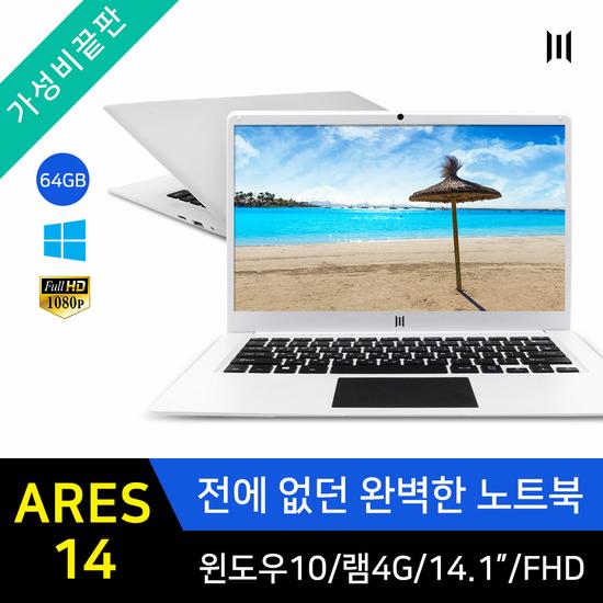 [K쇼핑][엠피지오]ARES14/윈도우10정품/노트북/가성비/FHD/IPS/전면카메라, 상세페이지참조, 상세페이지참조, 상세페이지참조