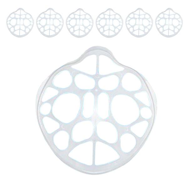 숨쉬기 편한 마스크 가드 (소형) 7P 여성 어린이용 국내생산 다회용, 1팩