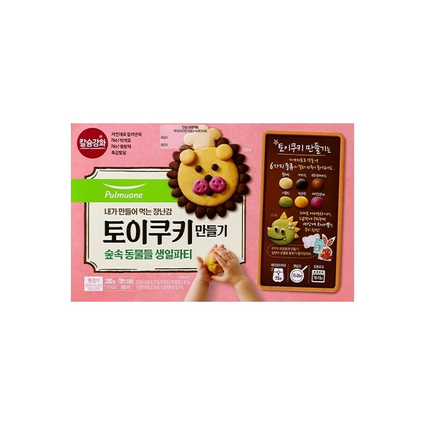 [풀무원] 토이쿠키만들기 300g (숲속 동물들 생일파티), 상세 설명 참조