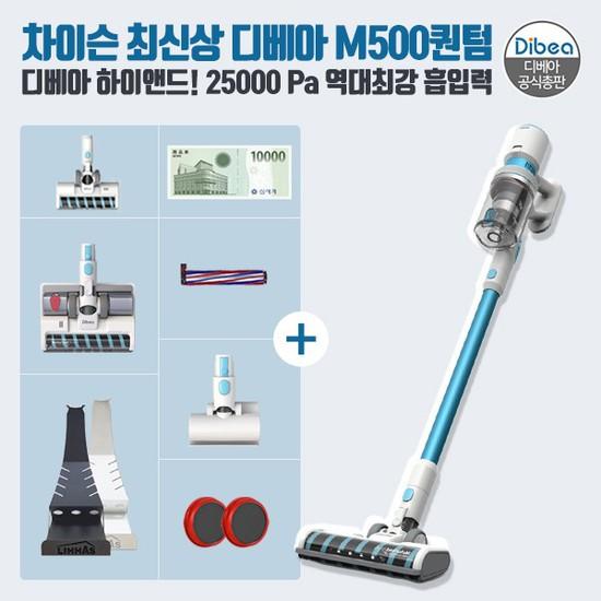 디베아 차이슨 무선청소기 M500퀀텀 화이트+물걸레키트+거치대+침구브러쉬+추가필터