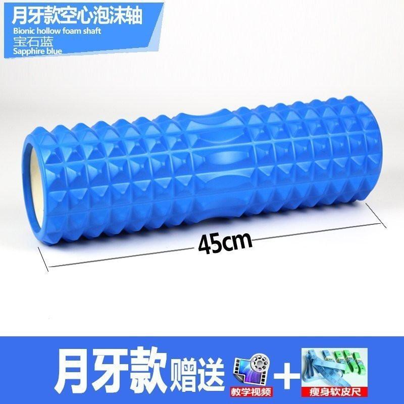 폼롤러 폼 샤프트 스파이크 샤프트 메이스 깊이 편리함 세척하기 쉬움 내 하중 압축 모조 손가락 마사지 편안한, 24. 크레센트 블루 [45cm X
