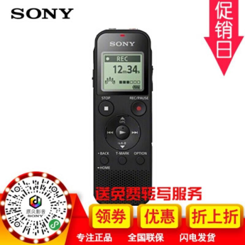 디지털 녹음기 소니 ICD-PX470 디지털 레코더 휴대용 학습 스틱은 선형 레코딩 4GB를 지원합니다