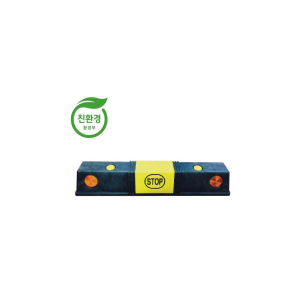 국산 카스토퍼 주차블럭 고무 PP 주차장 안전용품, 1번 PP카스토퍼(아스콘용)