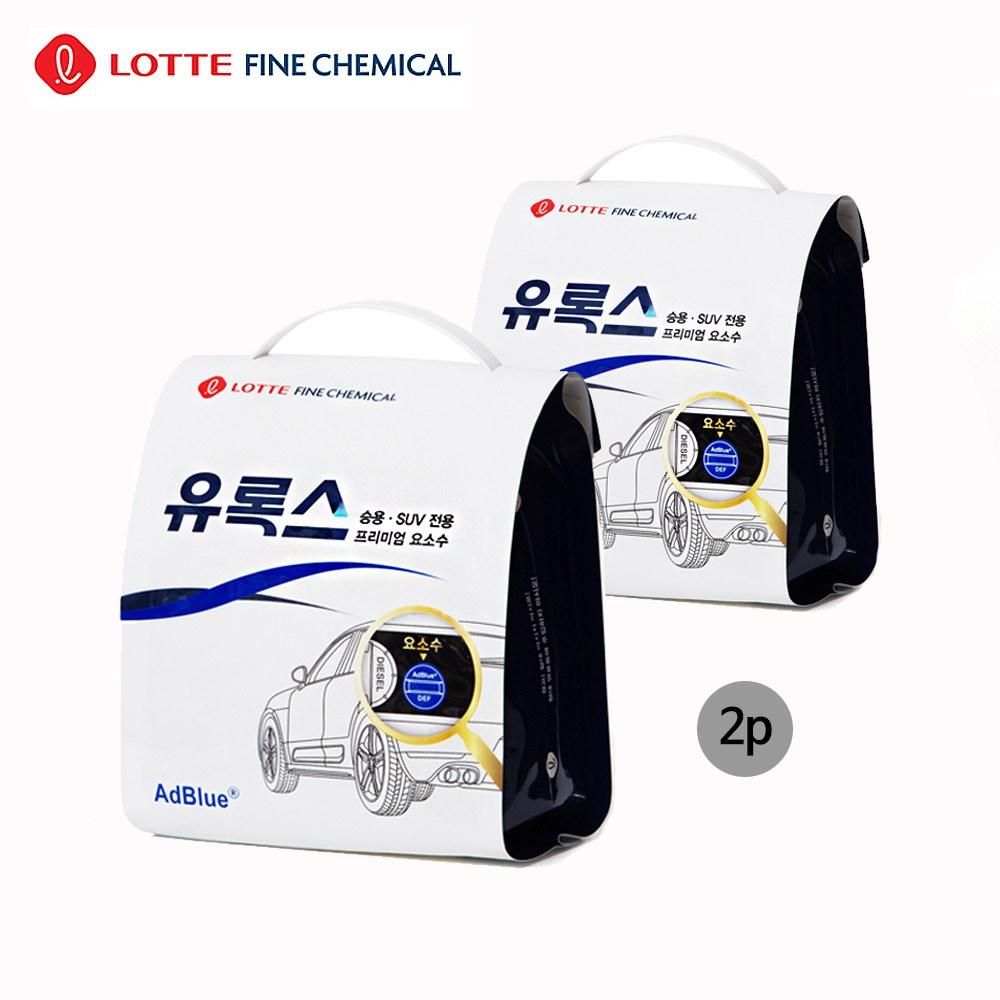 [롯데정밀화학 유록스] 벤츠BMW현대순정 요소수 유록스 3.5L X 2개 (프리미엄 요소수) - AdBlue ISO22241 DIN70070, 롯데정밀화학 유록스 3.5L × 2개