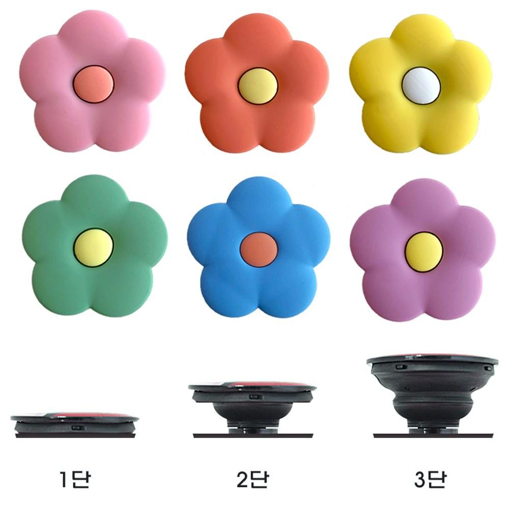 아이그립 이중접착 실리콘 꽃그립톡 스마트톡 3단 조절가능, 1개, 오렌지