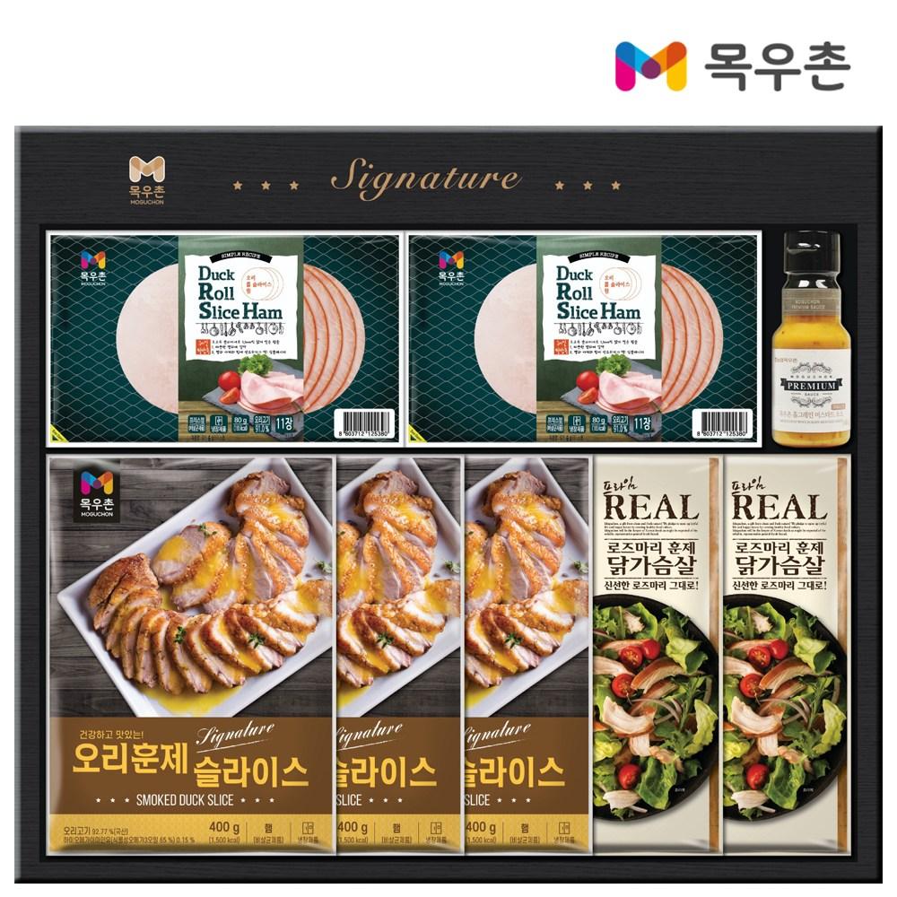 목우촌 오리훈제 선물세트 / 2021 설 선물세트, 1box