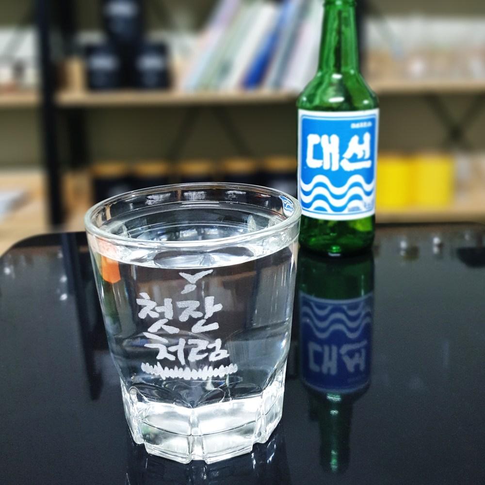 설마 대형소주잔 제작 1P(375ml)+전용케이스1P 레이져각인, 1개, 각인 대형소주잔 1P+전용케이스 1P