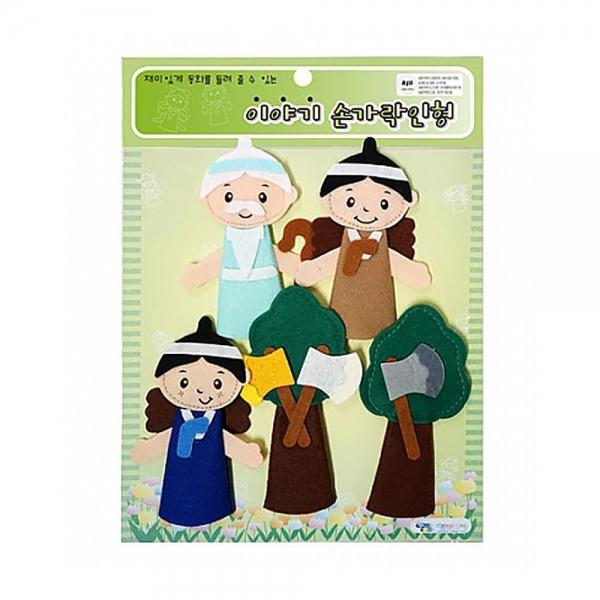 (2개묶음)이야기 손가락인형 전래동화 금도끼 은도끼 유아학습용품 학습교구 교육완구 유아놀이 완구교구