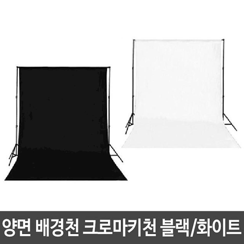 스튜디오 방송 양면 배경천 크로마키천 합성 작업 조명용품 카메라, 1개, 상세페이지참조(촬영거치대200*200)