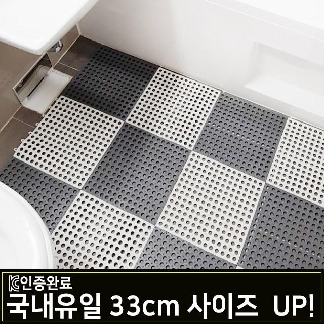 PULU 욕실 미끄럼방지 매트 발판 미끄럼방지패드 욕실매트, 그레이, 1개