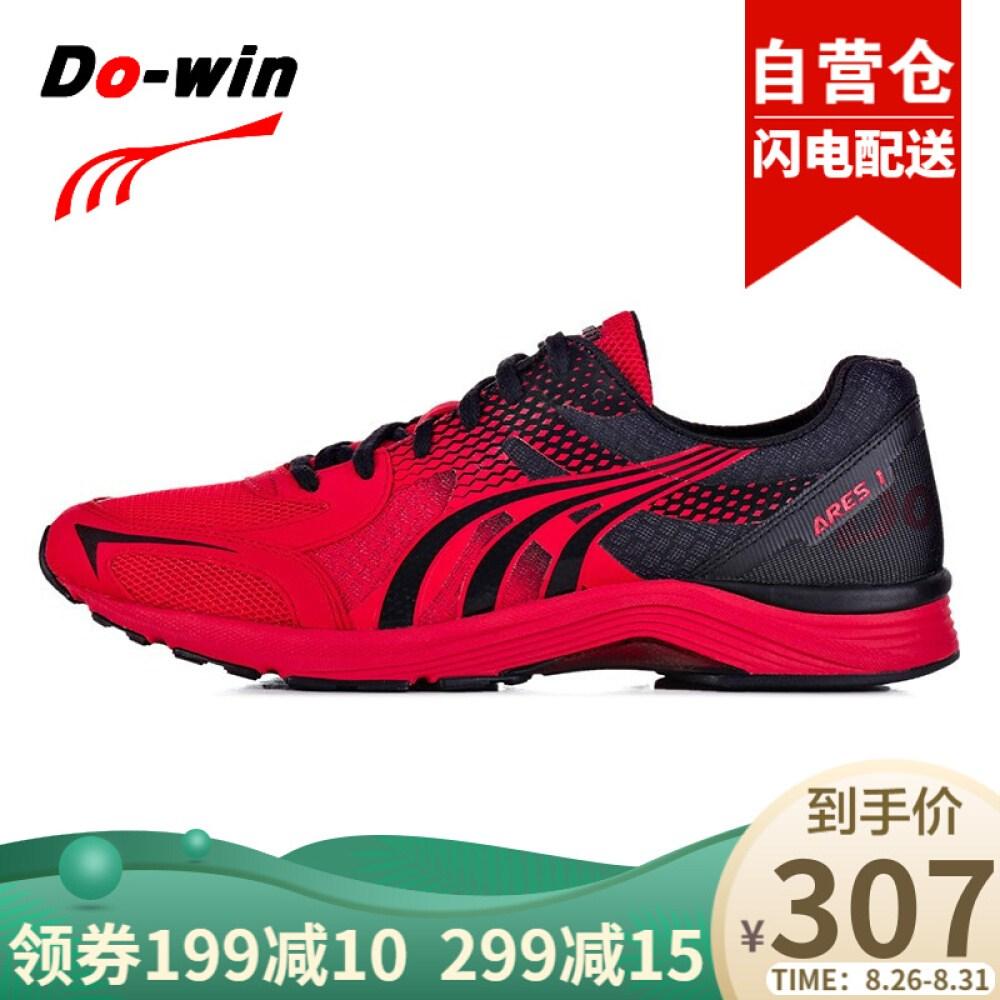 Do 다 웨 이의 전신 달리기 화 세대 마라톤 남자 MR 9666 운동화 여자 중장 전문 육 상 훈련 봄 여름 레 드 / 블랙 42
