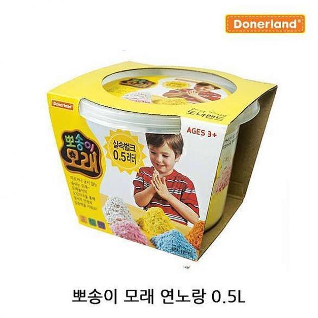 보구가마켓 뽀송이 모래 연노랑 0.5L 1P 점토 칼라점토 아동미술 유아용클레이 칼라클레이