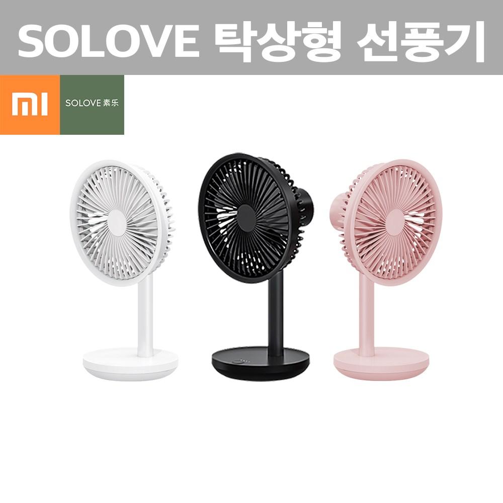 샤오미 SOLOVE 탁상용 선풍기 F5, 블랙