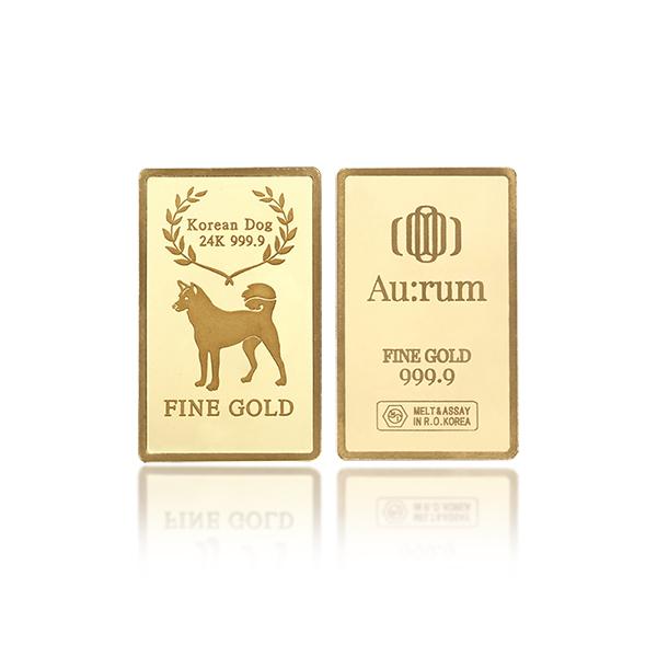 아우룸 24K 9999 포나인 황금개띠 골드바 모음