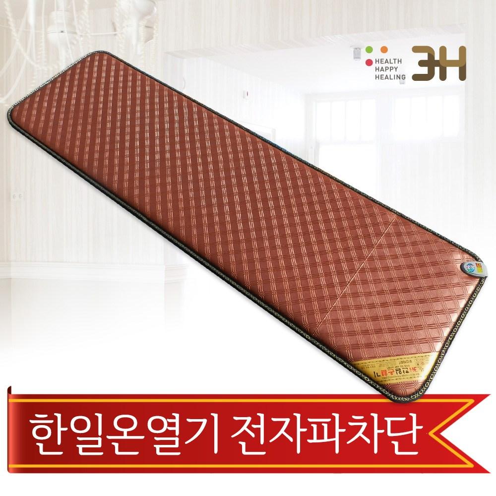 한일온열기 샤인 다이아 전자파차단 4인 전기방석 EMF 온열방석 소파매트 180x55cm, 4단방석