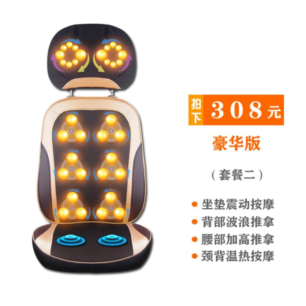 소형 의자형 가성비 접이식 미니 안마의자 마사지 진동기 다기능 휴대용, Pro