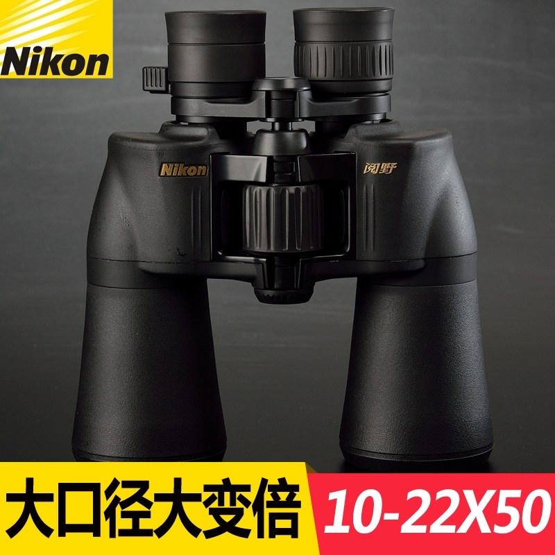 고배율 콘서트 군용 오페라글라스 망원경 쌍안경 단망경Nikon 망원경 쌍안경 읽기 필드, Nikon의 새로운 Yueye 10-22X50 H