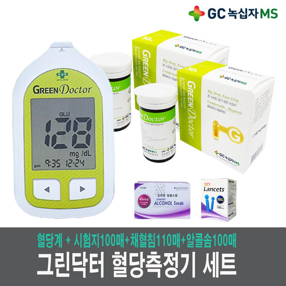 녹십자 그린닥터 혈당측정기+22년8월 시험지100매+채혈침110개+알콜솜100매H, 1세트