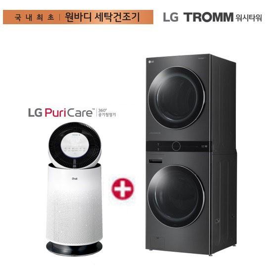 [방송]LG트롬 워시타워 블랙 W16KT + 공청기, 없음