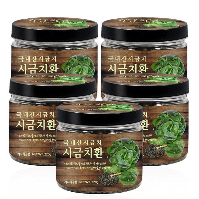 푸른들판 국내산 시금치환, 220g, 5통
