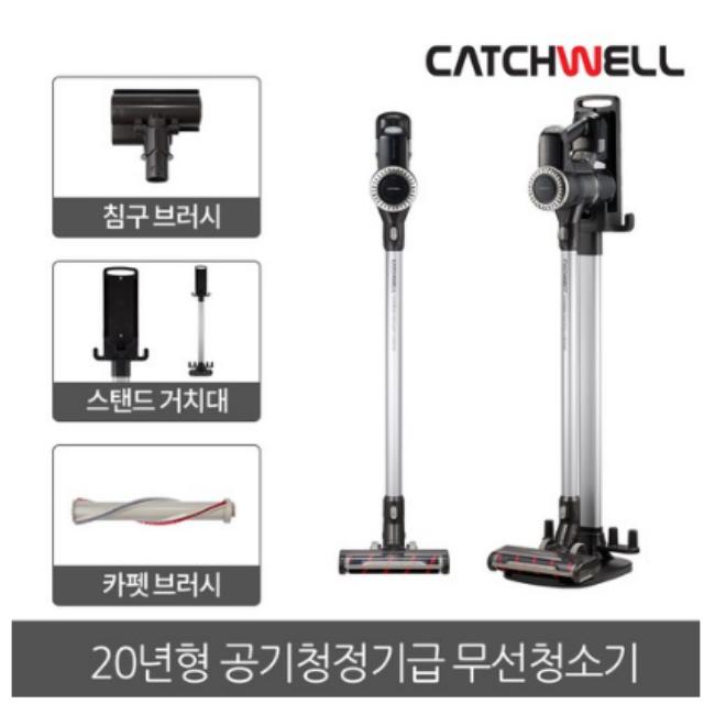 차이슨 캐치웰 무선청소기 스틱청소기, VX11BLDC