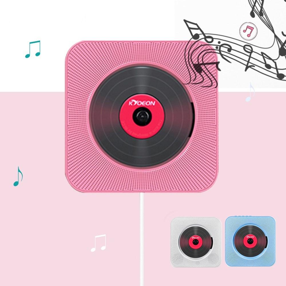 벽걸이 CD플레이어 USB 블루투스 FM라디오 스탠드 겸용, 화이트