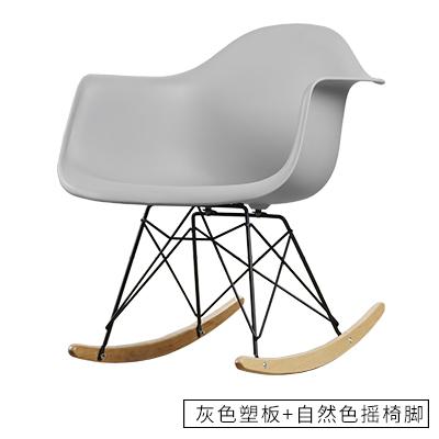 임스흔들의자 암쉘체어 허먼밀러의자, 회색