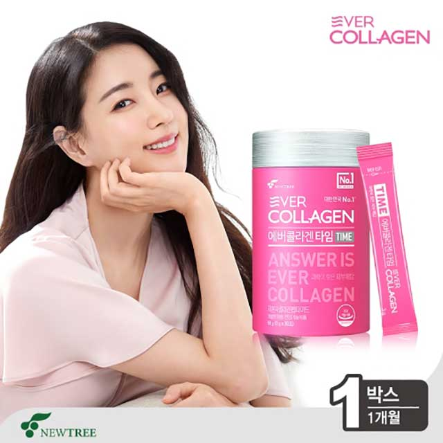 에버콜라겐 김사랑 콜라겐 타임 1박스(1개월), 1box, 90g
