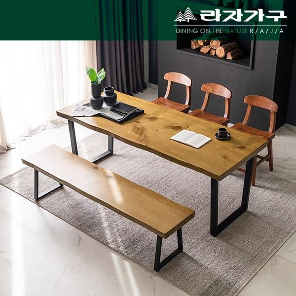 뉴송 우드슬랩 메이플 통원목 슬림 식탁 테이블 1600