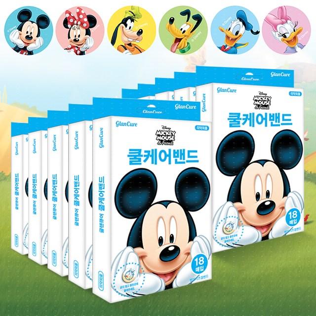 미키마우스 글랜큐어 디즈니 썸머키즈겔 쿨케어밴드 18매입 10개 (POP 5735370637)