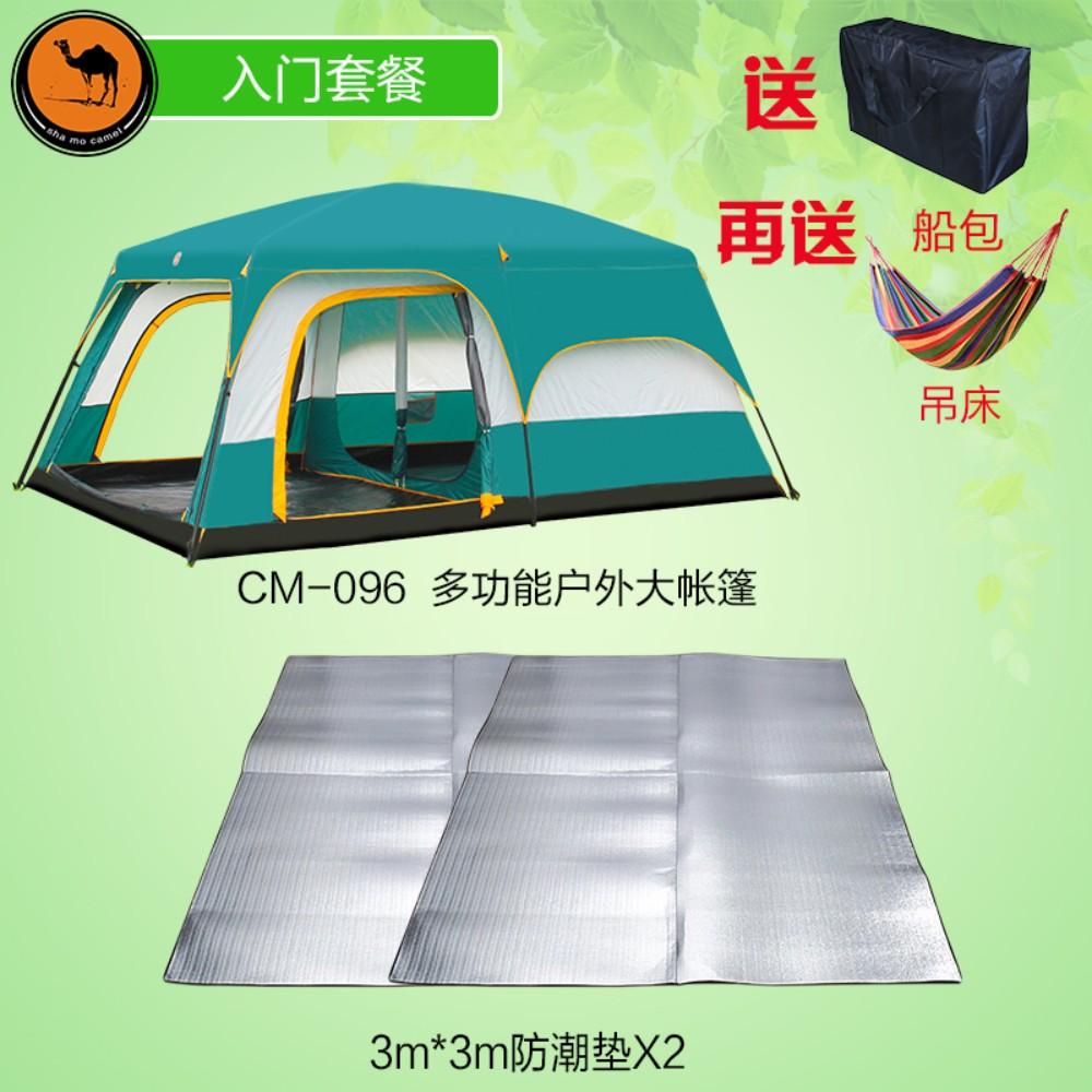 대형 거실 투룸텐트 5~8인용 캠핑 단체 야영 텐트, 낙타 입문 세트