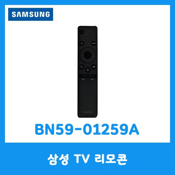 삼성전자 삼성정품 TV 리모콘 BN59-01259A, 단일상품