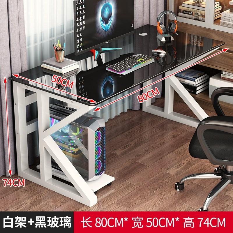 이케아 게이밍 책상 1인용 조립식 접이식 노트북 미디 건반 게임 테이블 컴퓨터 데스크탑, 화이트 프레임 블랙 유리 80  50  74
