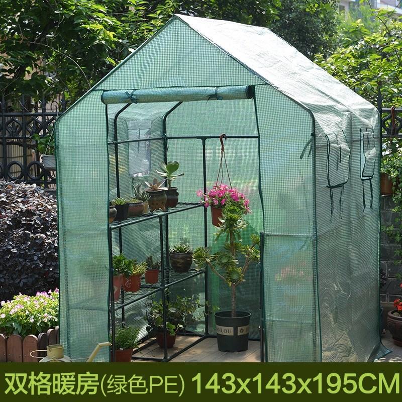 미니비닐하우스 비닐봉투제작 하우스비닐 미니온실 비닐하우스농막, 이중 그리드 PE 인 그린개