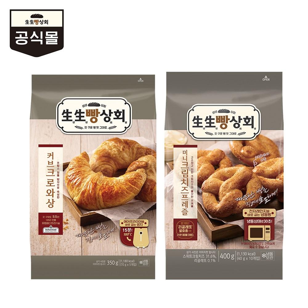 생생빵상회 커브크로와상(70gX5개)*1봉+크림치즈 프레즐(40gX10개)*1봉, 2봉