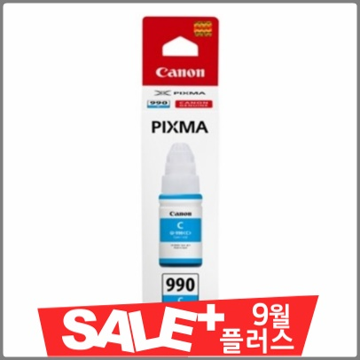 IT149721 캐논정품 정품무한잉크 GI-990C 파랑 G1910 7 000매 PIXMA G2910, 단일 수량, 단일 색상