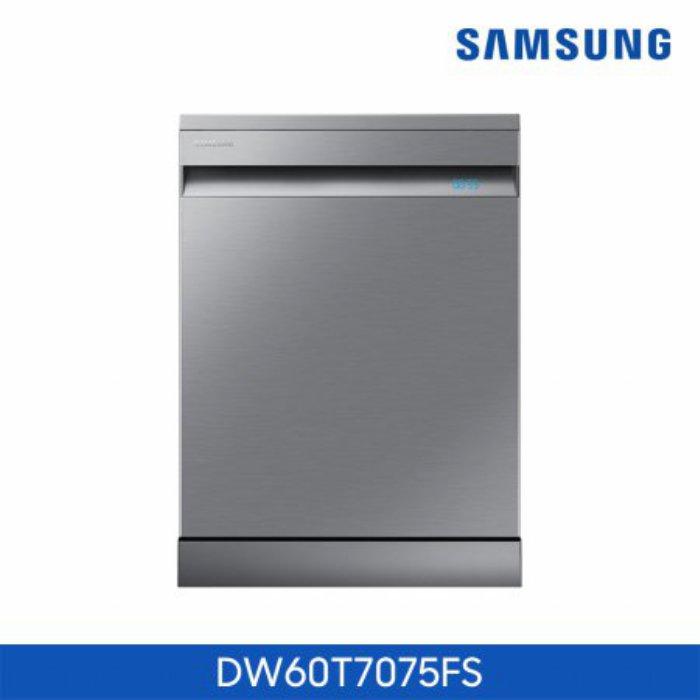 삼성전자 DW60T7075FS 삼성전자 12인용 식기세척기 [실버] [프리스탠딩], 옵션없음, 옵션없음