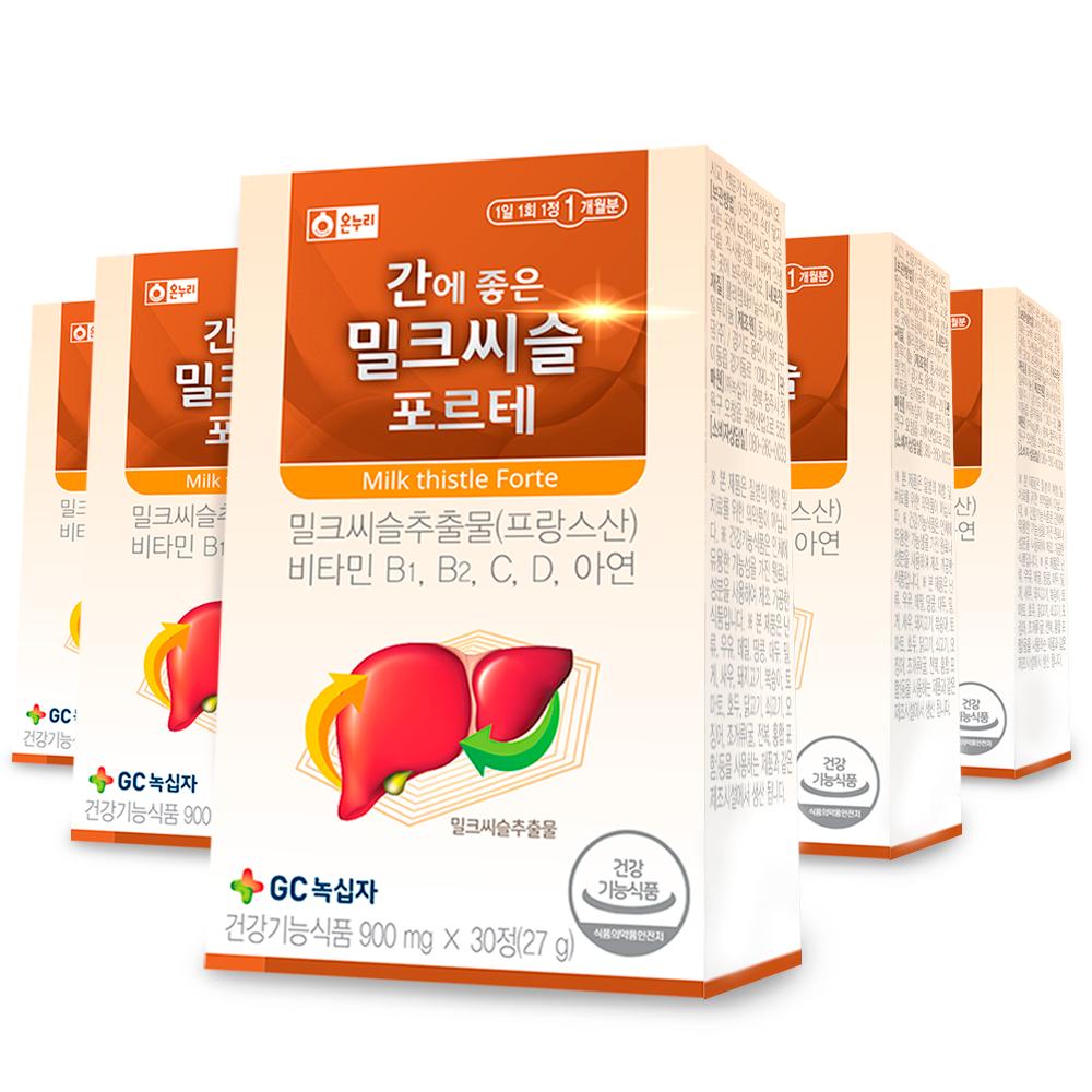 녹십자 고순도 밀크씨슬 활력비타민 최적배합 포르테, 30정, 5개