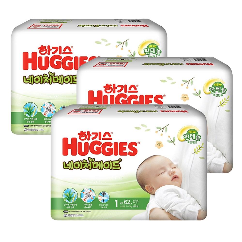 하기스 네이처메이드 판테놀 1단계 신생아 공용 62P X 3팩 밴드형 기저귀