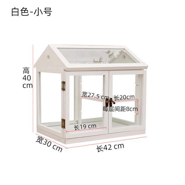 인테리어 꽃 미니 정원 컨테이너 유리 온실 화분 비닐하우스, 트럼펫-화이트