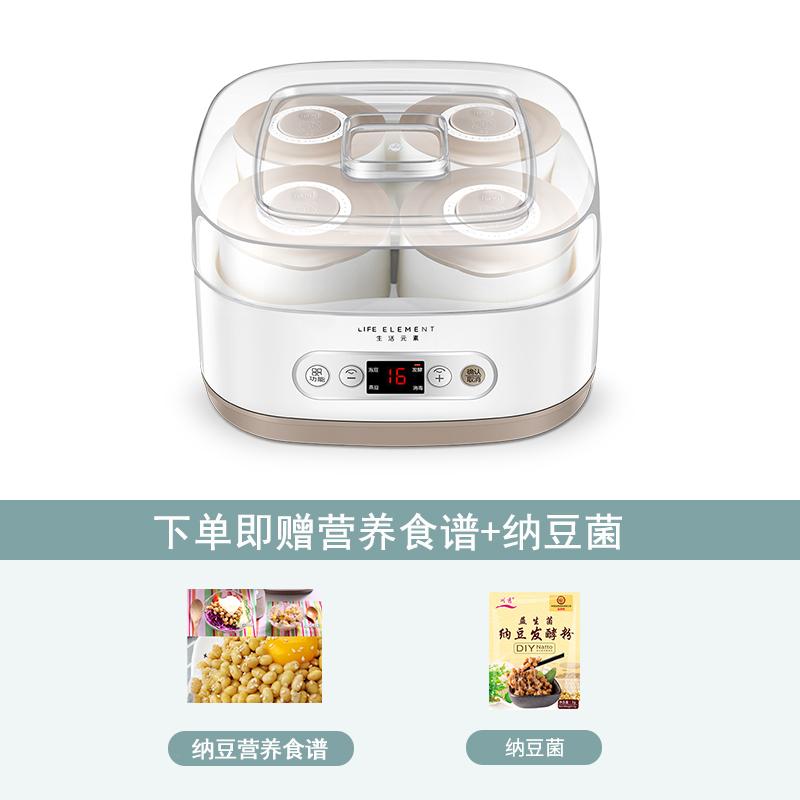 청국장 된장 낫토 발효기 기계 요플레 치즈 제조기 만들기, A