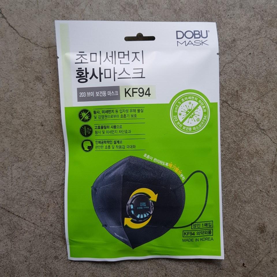 도부 블랙 마스크 10개 kf94 황사마스크 미세먼지 보건용 배기밸브, 1매입