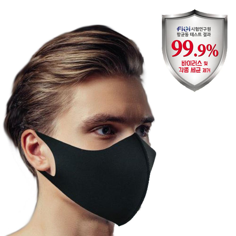 비말차단 바이러스 99.9% 박멸 구리Cu+마스크 시원한 여름 마스크 숨쉬기 편한 항균 소취 기능성 항균동도사