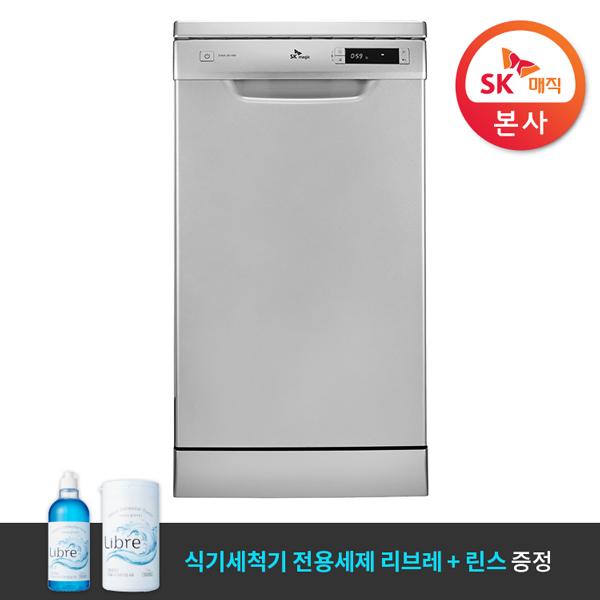 [SK매직][전용세제 증정] 슬림 식기세척기_DWA2619M, 단품