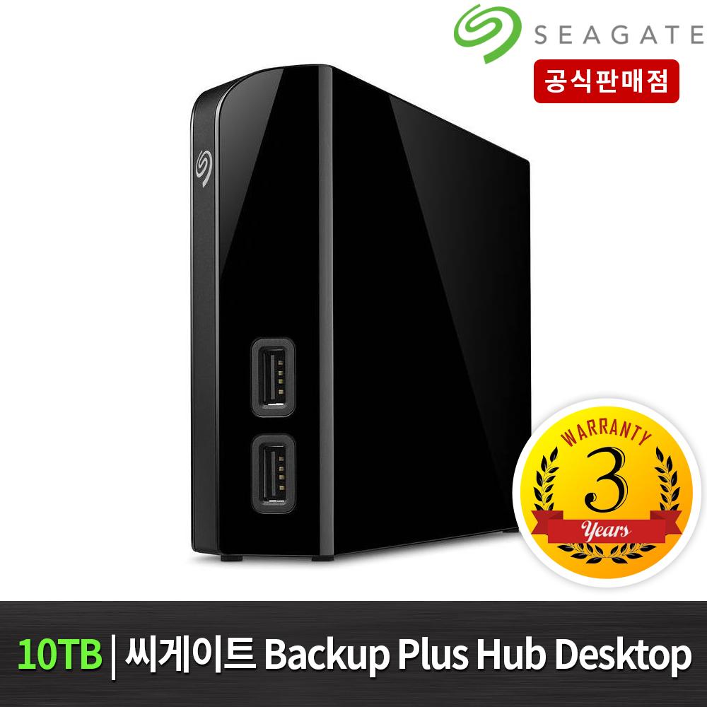 씨게이트 백업 플러스 데스크탑 허브3.5인치, 블랙, 10TB