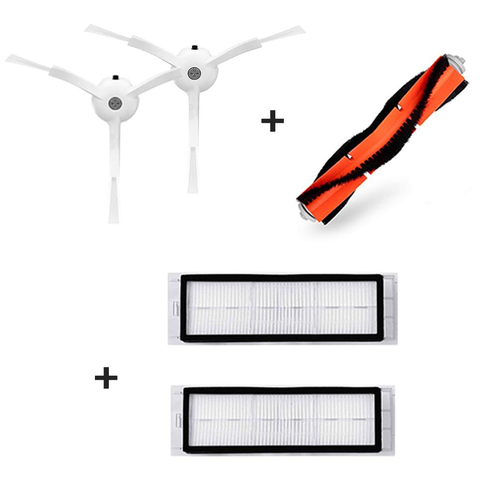 샤오미 로봇청소기 호환용 브러쉬 필터 부품 세트 (POP 312337368)