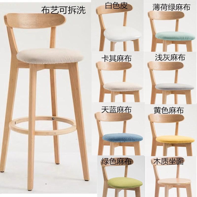 콘솔 북유럽스타일의 원목 작은바 테이블의자 조합 가정용 심플 높은 긴테이블 거실 벽에기대는 술집바테이블 커피, T09-E스타일 바 의자패브릭 분리세탁