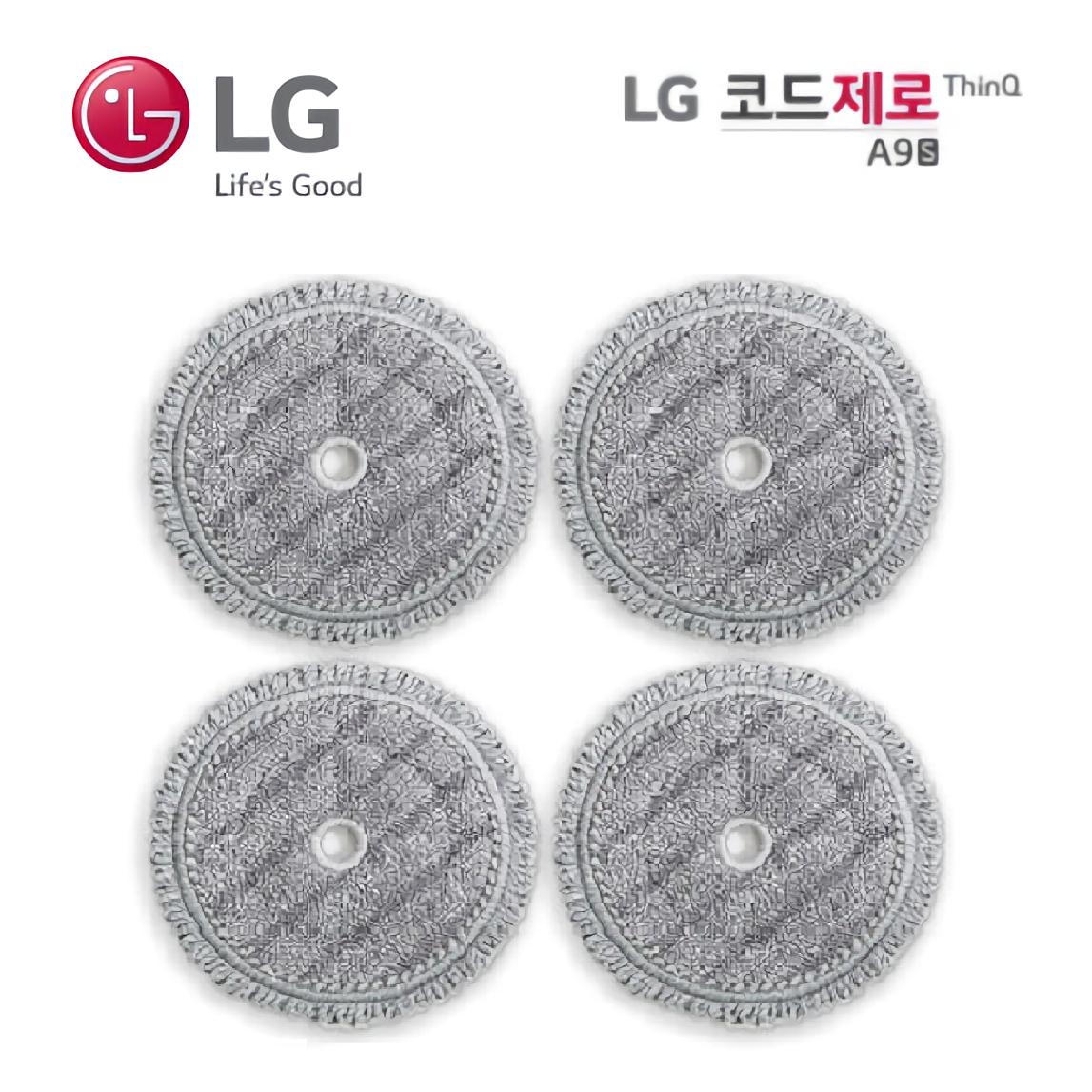 LG 코드제로 A9 일반용 물걸레 청소포, 1개, 코드제로A9물걸레4개